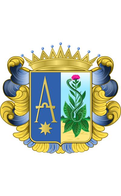 Escudo de Anguiano