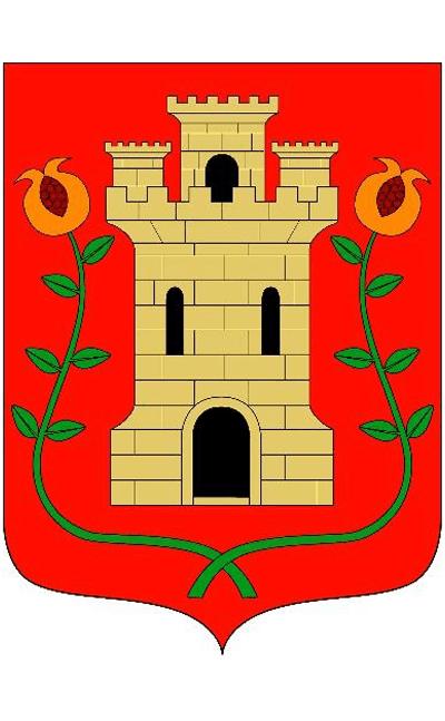 Escudo de Azkoitia
