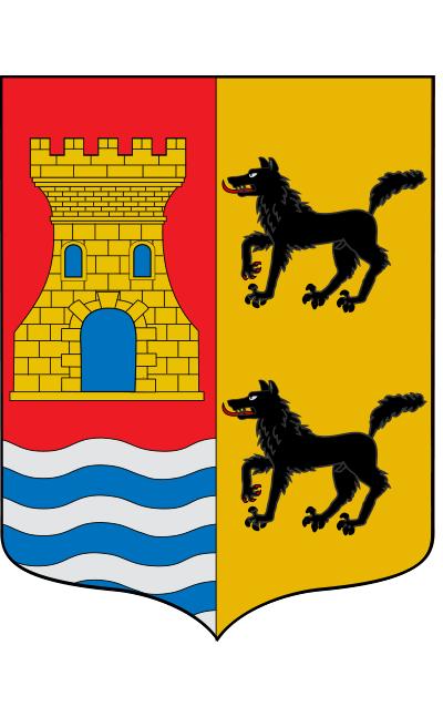 Escudo de Areatza