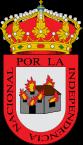 Escudo de Algodonales
