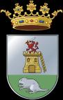 Escudo de Gastor, El