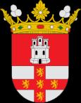 Escudo de Almodóvar del Río